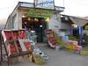 Iranian food store (near Chelgerd)