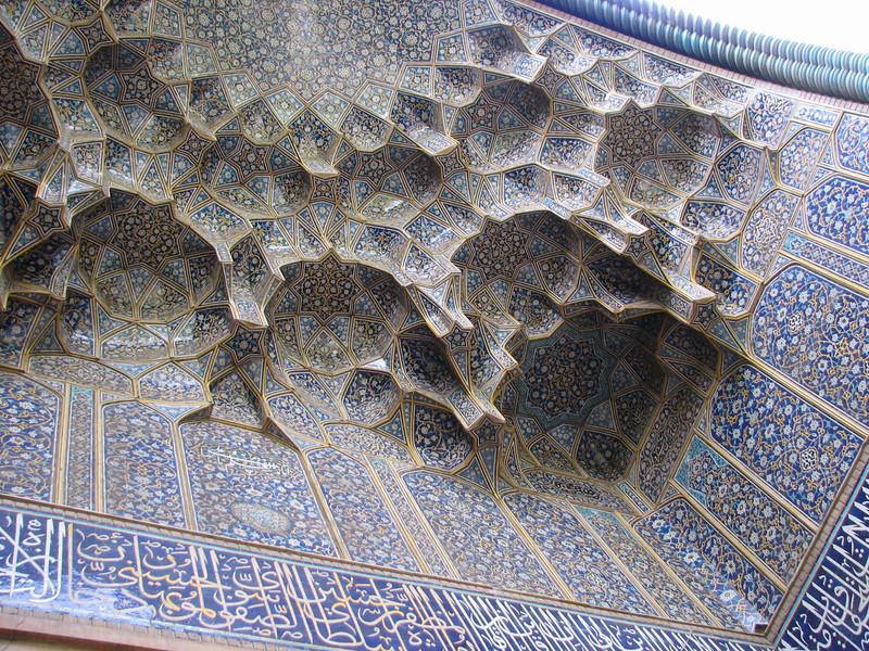 detail of the Imam Mosque (Imam square, Esfahan)