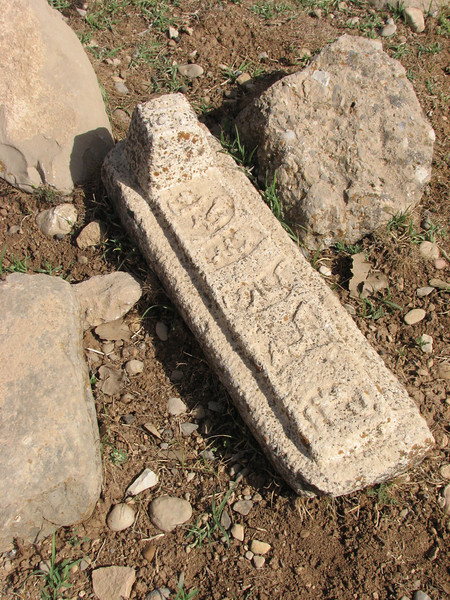 old grave stone with inscription (Bazoft valley)