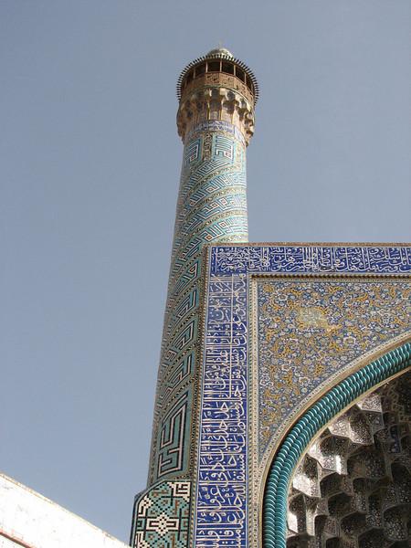 minaret of the Imam Mosque (Nash-E Jahan (Imam square) Esfahan)
