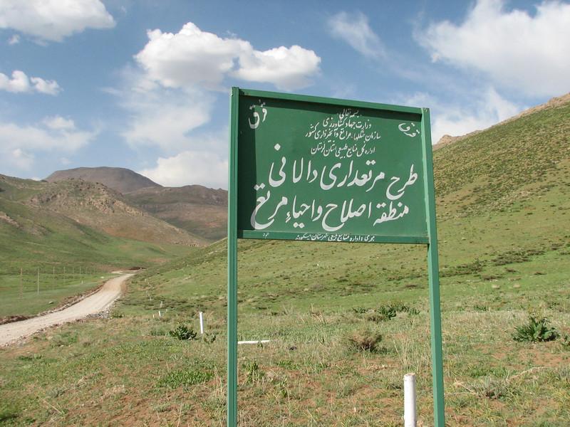 "sign ""protected area"" (near Aligudarz, Zagros)"