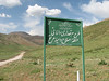 "sign ""protected area"" (near Aligudarz, Zagros)"