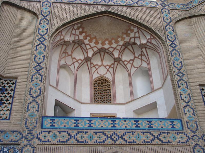 arch (Nash-E Jahan (Imam square) Esfahan)