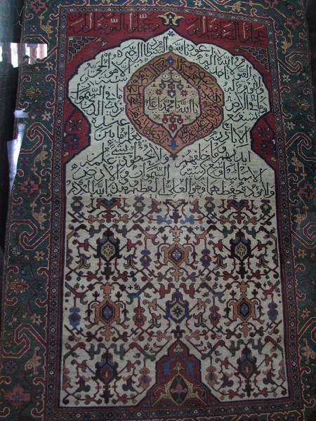 antique silk carpet (Chehel Sotun Palace, Esfahan)