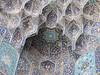 (Nash-E Jahan (Imam square) Esfahan)