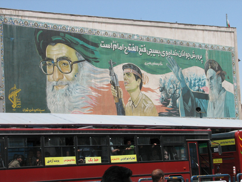 Islamic billboard (Tehran)