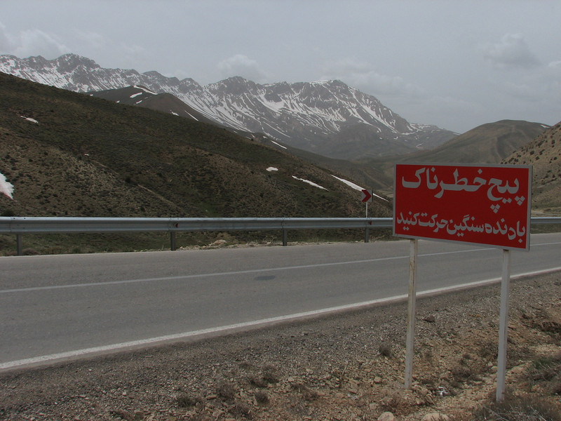 ?? sign (near Shahrud, East Elburz, N.Iran)