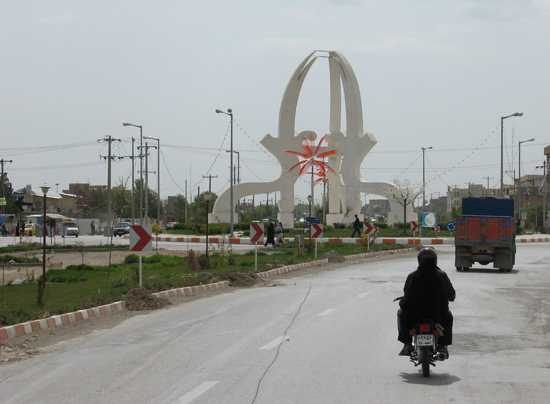 roundabout with a masterpiece in the city Lujli (Lujli, Koppe Dag mountains NE Iran)