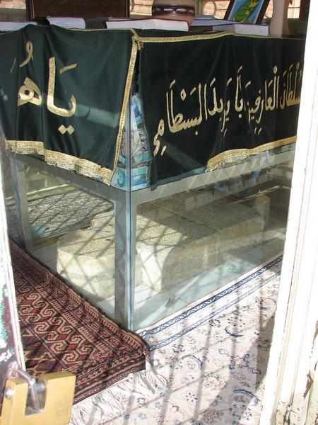 prayer stones (site of pilgrimage in Bastam)