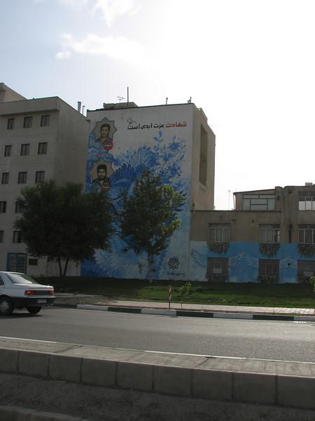 wall paintings in the city of Tehran (Tehran, Elburz, N.Iran)