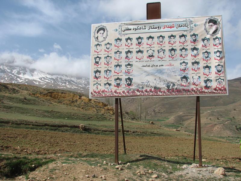 Islamitic sign (Chahar bagh, East Elburz, N.Iran)