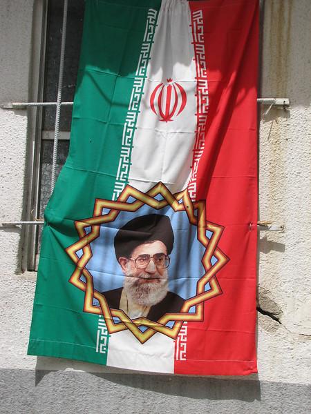 the Iranian flag (near Gazanak, Elburz, N.Iran)