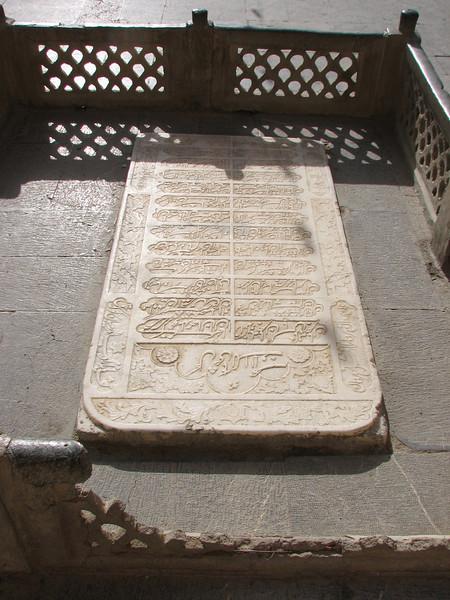 prayer stone (site of pilgrimage in Bastam)