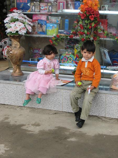 Iranian children (Iran, Azarbayjan-e-Gharbi, 13 km SW of Naqadeh 1600m)(24)