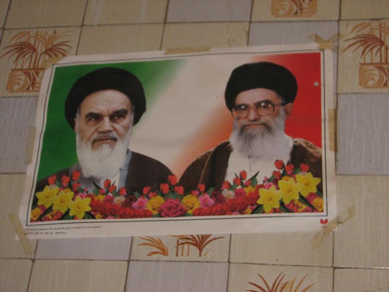poster with Iranian favourites (Iran, Ardabil, Kuh-e-Sabalan mountains S of Lahrud