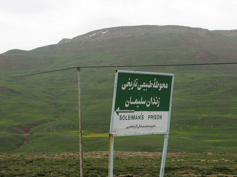Prison of Salomon (Iran, Azarbayjan-e-Gharbi, Takht-e-Soleyman 2235m (32)