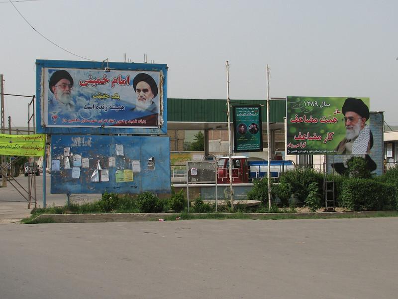 centre of Shanin Dezh (Iran, Azarbayjan-e-Gharbi, Shahin Dezh)