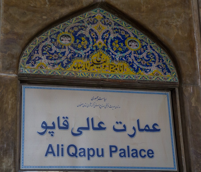 The Ali Qapu Palace