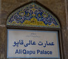 The Ali Qapu Palace