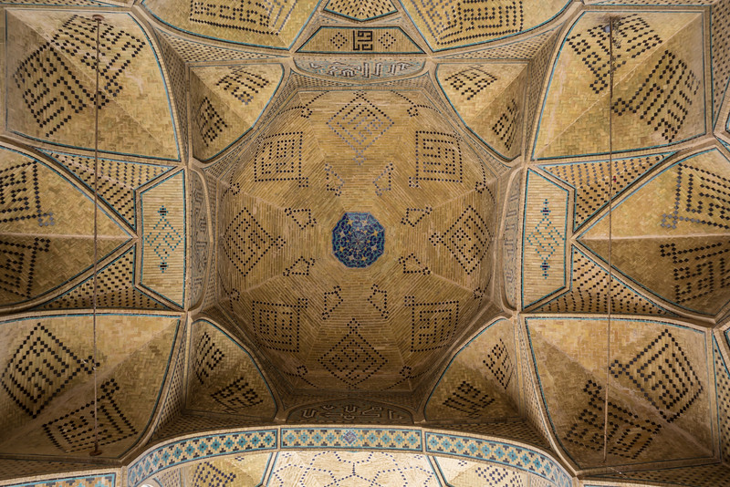 Ceiling of the Jameh Mosque