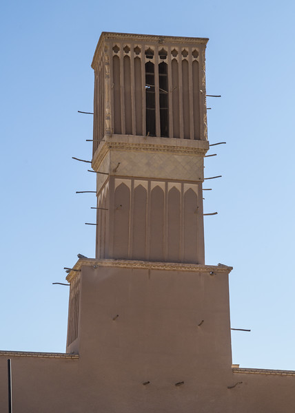Old Airco Tower