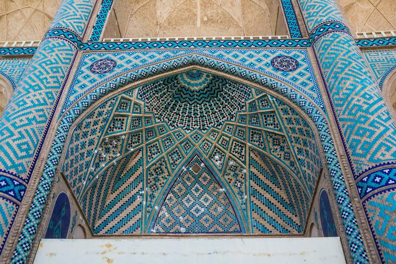 The Amir Chakhmaq Mosque