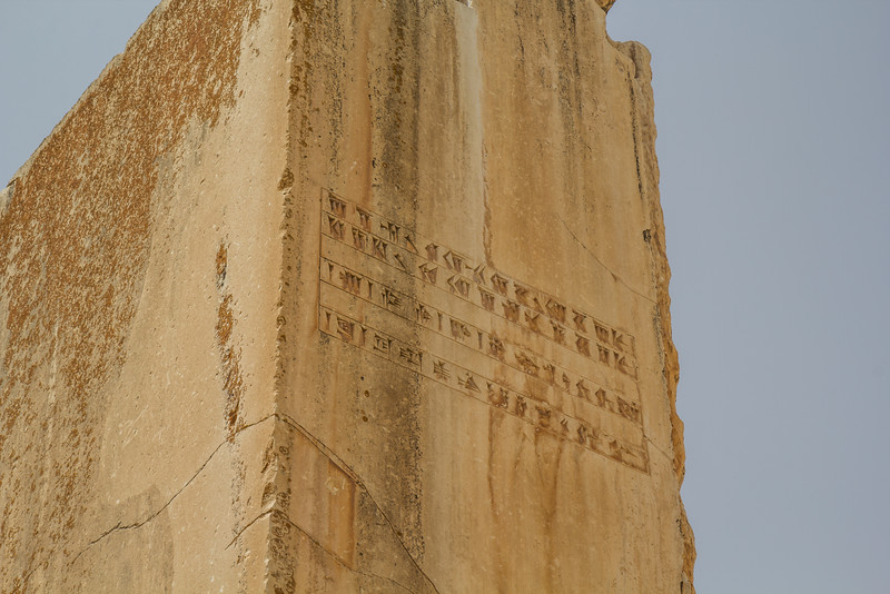 Babylonian version of the Achaemenid royal inscriptions known as XPc (Xerxes Persepolis c), Private Palace of Cyrus the Great