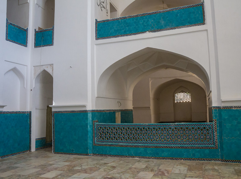 The Amir Chakhmaq Mosque