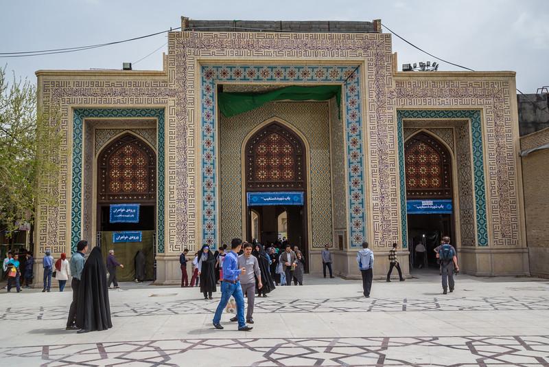 Vakil Mosque
