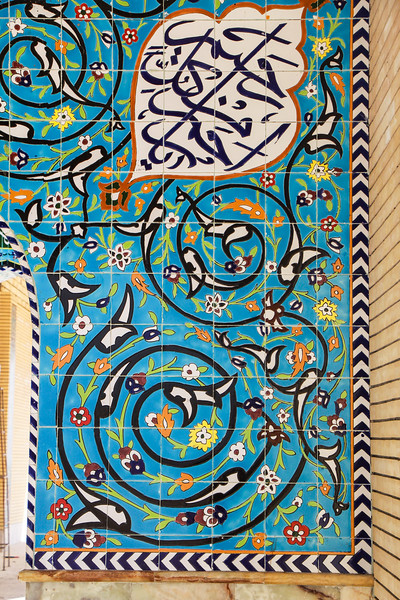Tiles-art of the new Mosque