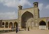 Nasīr al-Mulk Mosque