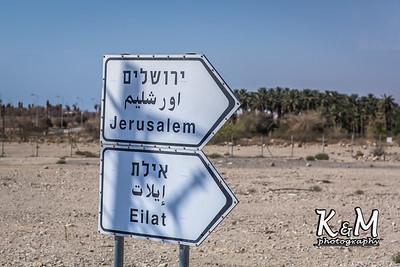 2017-05-22 (1) Masada, Ein Gedi, Dead Sea (2 of 69)