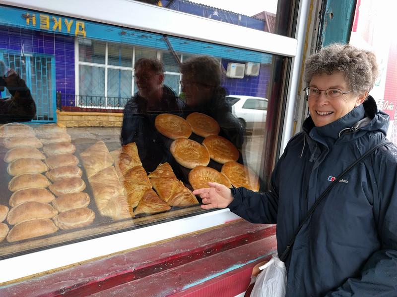 Arien shopping bread