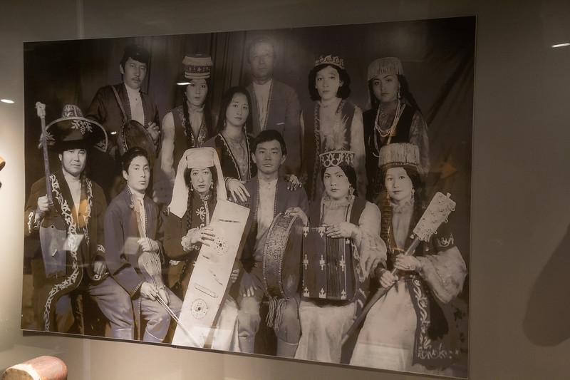Museum of Folk Music Instruments, Almaty