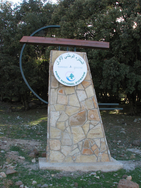 sign of National Park D'ifrane (North Morocco 2009)