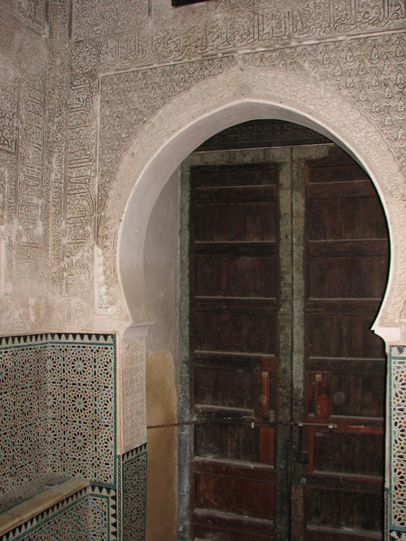 Mosque entrance in the Medina of Fes (North Morocco 2009)