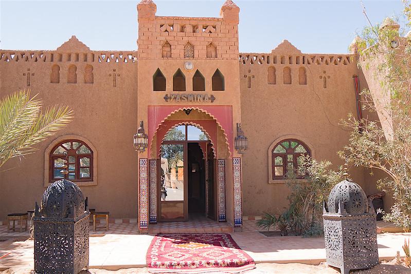 Yasmina restaurant-1070842