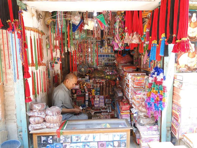 Shop, Baktapur Palace Area