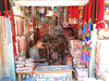 Shop, Baktapur Palace Area