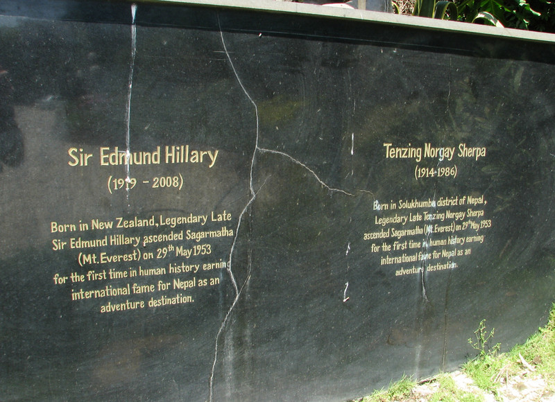 Stature of Tenzing and Hillary, Permit Police Office, Kathmandu 1300m