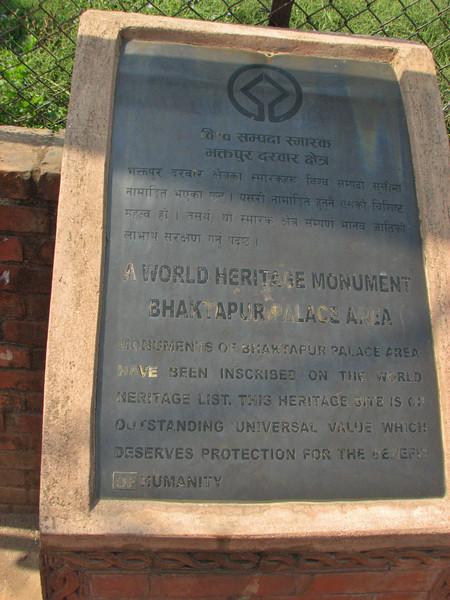 Baktapur Palace Area, World Heritage Monument,