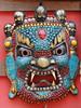 Mask, Dattatreya Square, Baktapur