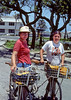 Ruth and Miriam biking on Kwajalein.  Kwajalein, for many years, was the target lagoon for missiles fired from the States.  Dummy nuclear warheads would be lobbed at the lagoon and an army of technicians would watch exactly where they landed. The island had a strange beach club at the end of the world vibe.