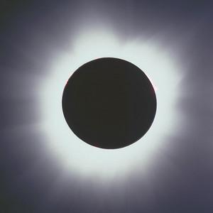 Zambia Eclipse Trip