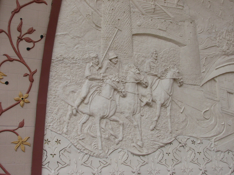 Stucco, Polo players (Pakistan monument)
