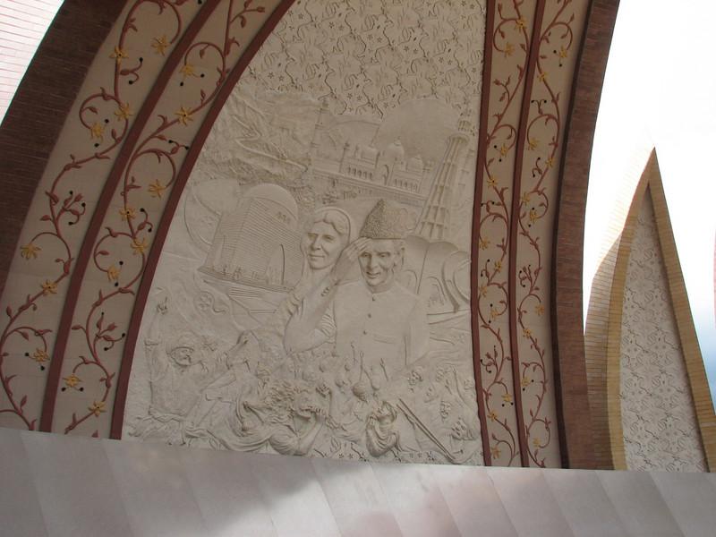 Detail (Pakistan monument)