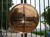 Gate of the Pakistan Monument (Islamabad)