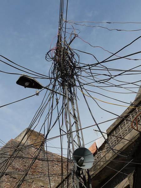 electrical mess (Rawalpindi)