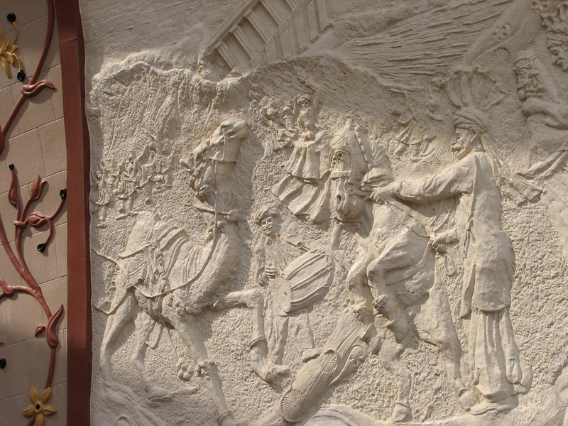 Stucco adornment (Pakistan monument)