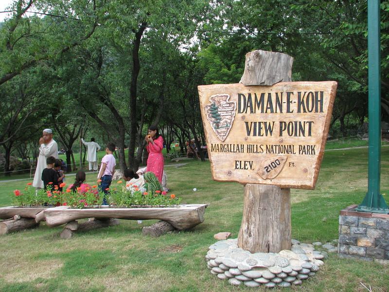 Daman - e - Koh (Islamabad)